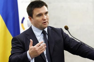 """У Клімкіна відреагували на угорську заяву про """"напівфашистський"""" закон про освіту"""