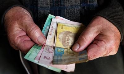 На скільки зростуть українські пенсії у березні