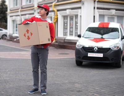 """""""Нова Пошта"""" повідомила про зміни у графіку роботи"""