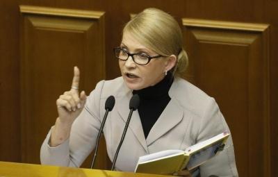 Тимошенко заявила, що починає процедуру імпічменту Порошенка