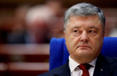 """Президент відреагував на розслідування щодо корупції в РНБО та """"Укроборонпромі"""""""