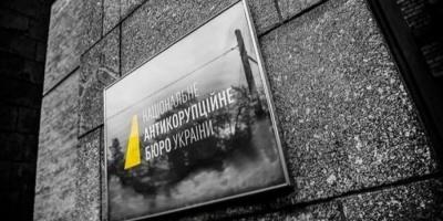 НАБУ почало розслідування за матеріалами журналістів щодо корупції в оборонці