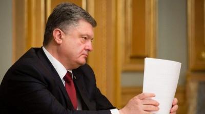 Президент запропонує Раді нову редакцію статті про незаконне збагачення