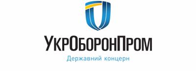 """Після журналістського розслідування в """"Укроборонпромі"""" звільнили двох директорів"""