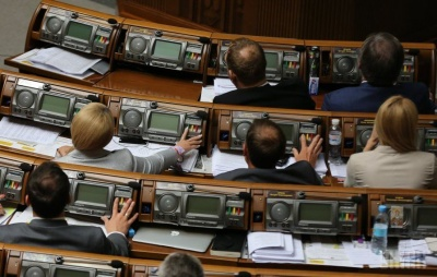 Рада сьогодні почне розглядати поправки до мовного закону