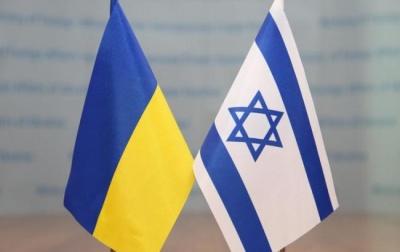 У МЗС не виключають скасування безвізового режиму з Ізраїлем