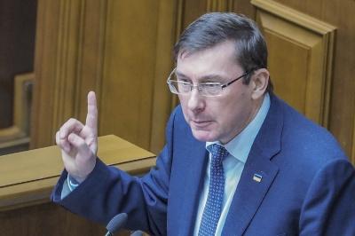 """Генпрокурор обіцяє підозри фігурантам корупційного скандалу навколо """"Укроборонпрому"""""""