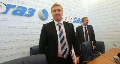 """""""Нафтогаз"""" заявив про проміжну перемогу в арбітражі щодо кримських активів"""