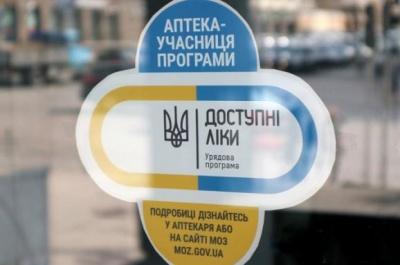 """Отримати ліки у будь-якій аптеці України: у МОЗ розповіли, як буде працювати """"електронний рецепт"""""""