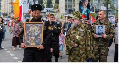 Facebook-групу «Буковина православна» адмініструють прихильники «русского міра», – блогер