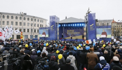 У «Батьківщині» запевнили, що проплачені мітинги на Буковині не проводять