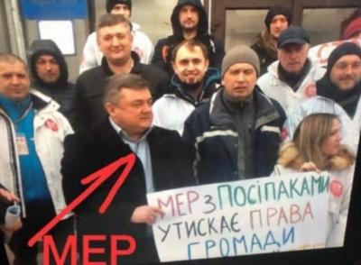 На Житомирщині мер містечка взяв участь у пікеті проти самого себе: активісти не впізнали чиновника