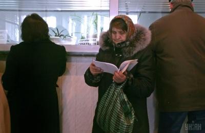 Відсьогодні українцям почнуть видавати субсидії готівкою