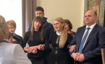 Тимошенко з Мунтяном у Чернівцях заспівала «Червону руту» – відео