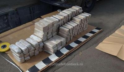 Громадяни Нідерландів намагалися провезти з України до Румунії 84 кг героїну