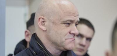 НАБУ змушене закрити справу проти мера Одеси Труханова