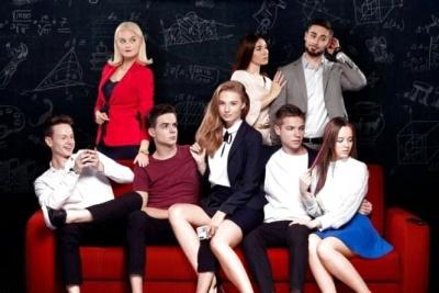 До Чернівців приїдуть актори серіалу «Школа»