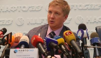 """""""Нафтогазі"""": Або """"Газпром"""" підпише контракт на транзит, або арбітраж на 12 млрд доларів"""