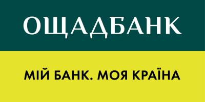 Для отримання субсидій у грошовій формі необхідно попередньо зареєструватися на сайті Ощадбанку (прес-реліз)