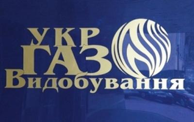 """Двох екс-працівників """"Укргазвидобування"""" затримали під час отримання $1 млн хабара"""