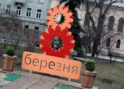 В'ятрович розповів про плани щодо скасування вихідного 8 березня
