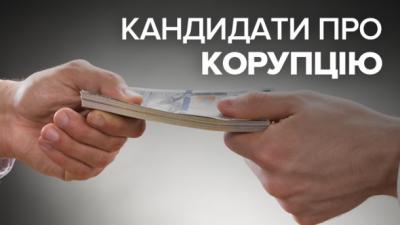 Вибори-2019: як кандидати в президенти обіцяють подолати корупцію