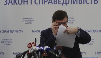 """Генпрокурор: Слідство у справі """"Укроборонпрому"""" потребує більше доказів"""