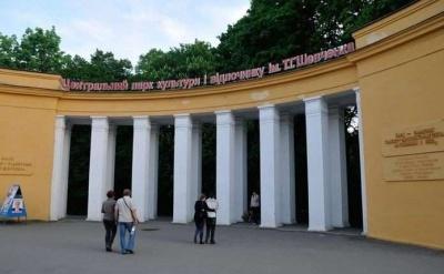 Чернівчани просять реконструювати центральний парк імені Шевченка