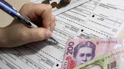 Пеня та абонплата: п'ять важливих змін у сплаті за комуналку