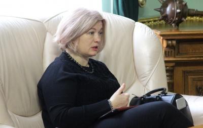 Черновцы с рабочим визитом посетила Ирина Геращенко - фото