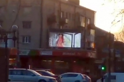 У центрі Хмельницького на великому екрані транслювали порно