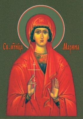 День ангела Марини: історія свята та привітання