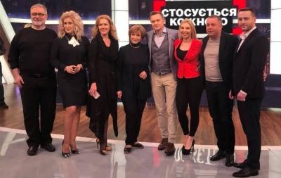 Бешлей ездил в Киев на съемки телешоу «Касается каждого»