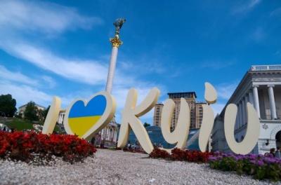 Депутати хочуть законодавчо змінити Kiev на Kyiv