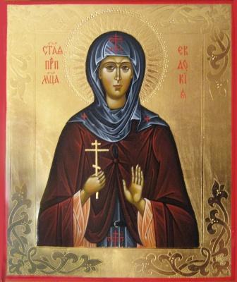 Свято Преподобної Євдокії: що не можна робити у цей день
