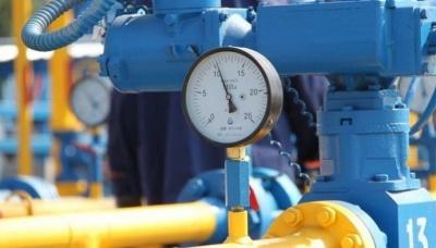 """У """"Нафтогазі"""" кажуть, що ціну на блакитне паливо можна знизити"""