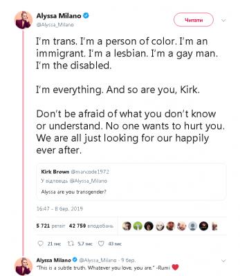 Зірка «Зачарованих» назвала себе трансгендером