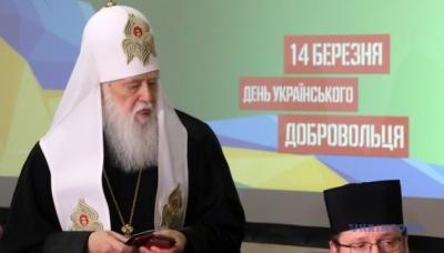 Філарет сказав, чому в Україні важко подолати корупцію