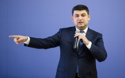 Гройсмана закликали допомогти з ремонт траси у Новоселицькому районі