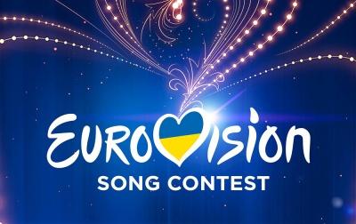 Україні загрожує штраф за відмову від участі в Євробаченні