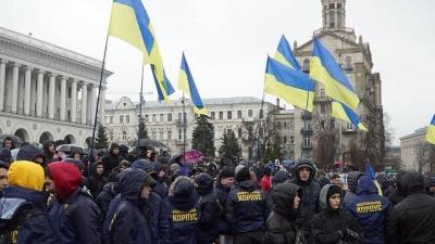 У Києві понад тисяча осіб бере участь в акції «Нацкорпусу» проти розкрадання в оборонному комплексі