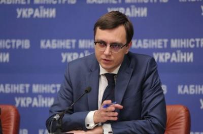 Міністр інфраструктури з робочим візитом прибув до Чернівців