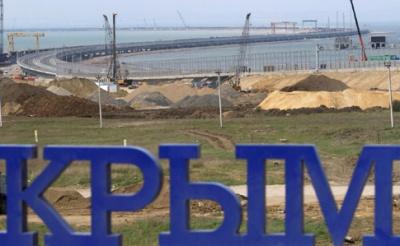 ЗМІ: Анексія Криму вже коштувала Росії 150 мільярдів