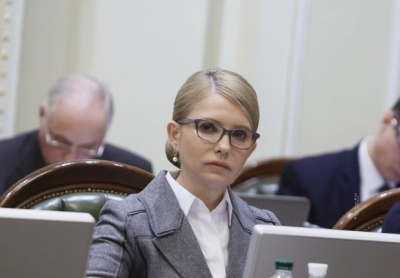 Реформа Тимошенко може вбити економіку України: експерт про держбюджет