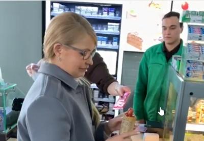 Мережу розсмішило відео з Тимошенко, яка купила хот-дог на автозаправці