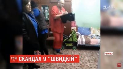 Скандал у «швидкій»: у Чернівцях лікаря звинуватили у тому, що він приїхав п'яним на виклик