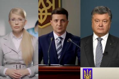 Тимошенко, Порошенка і Зеленського офіційно запросили на теледебати до Скрипіна