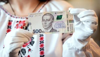 У Нацбанку розповіли, які банкноти шахраї підробляють частіше
