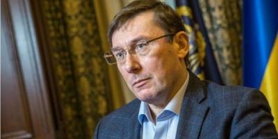 ДБР відкрило кримінальне провадження щодо Луценка