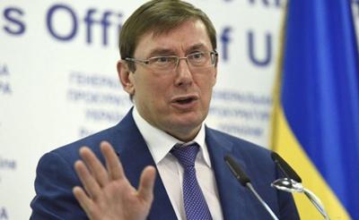 Луценко заявив, що отримав від посла США список людей, яких не можна переслідувати